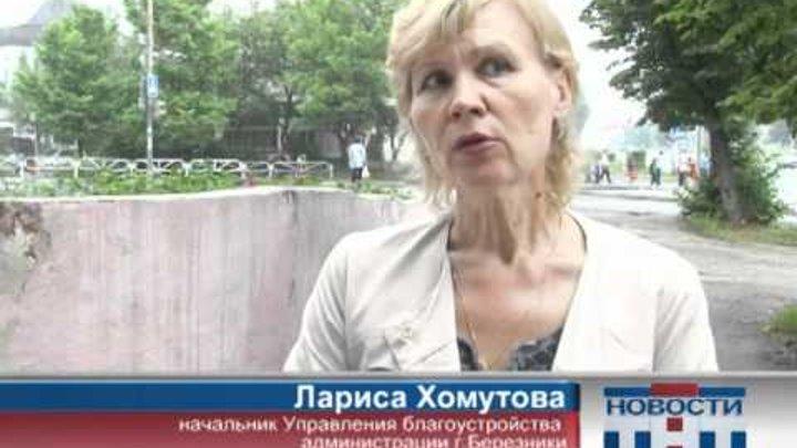 46 выпуск. Новости ТНТ-Березники. 22 июня 2012