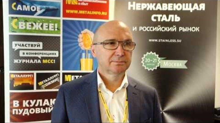 Серовиков Владимир Николаевич, исполнительный директор компании Континенталь