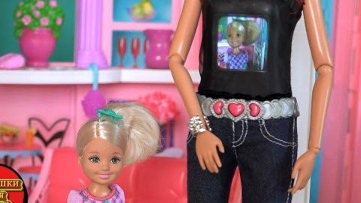 Кукла Барби, серия 502, Кен купил новую игрушку Barbie Photo Fashion со встроенной фотокамерой
