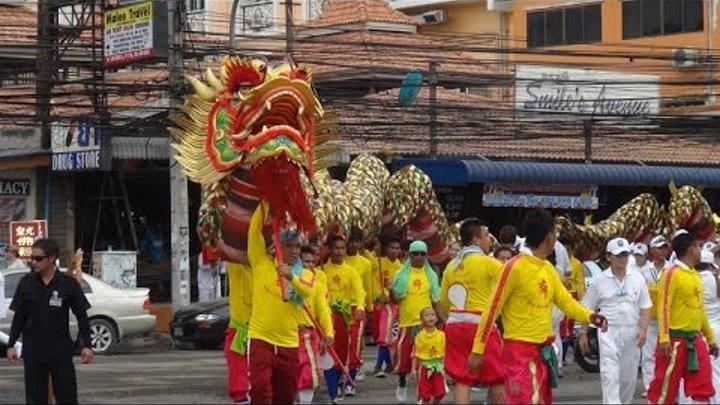 Вегетарианский Фестиваль в Таиланде. Парад Драконов в Паттайе. Vegetarian Festival in Thailand