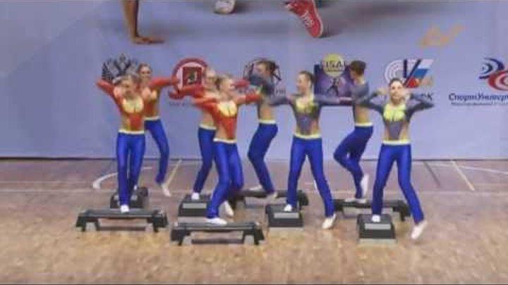 Чемпионат России по фитнес-аэробике 2013 года - 1