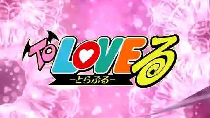 Любовь больше неприятности 1 сезон 19 серия