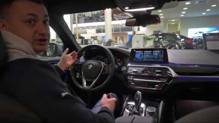 BMW 5 Серии G30 2017 - ВОНЮЧАЯ КИТАЙСКАЯ ПОДЕЛКА!!!??