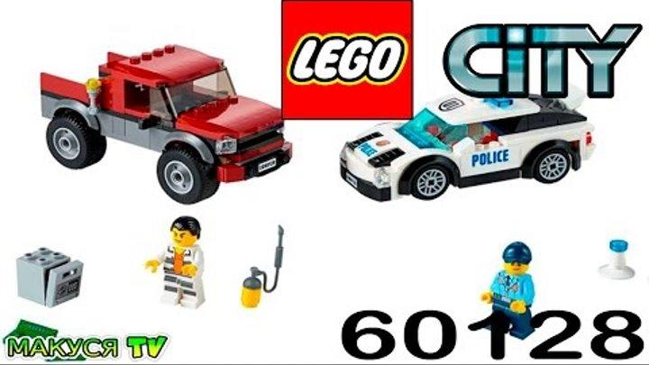 LEGO City 60128 Police Pursuit Лего Сити Полицейская погоня
