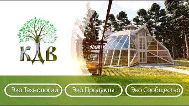 Приглашение на вебинар Как семья из 5 ти человек может зарабатывать в КДВ 4 БИОФЕРМА более 24 000 00