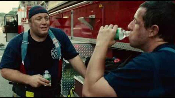 Чак и Ларри Пожарная свадьба