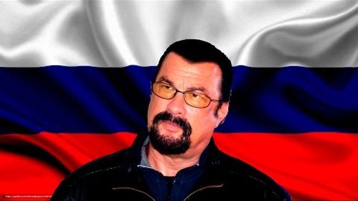 Стивен Сигал может стать гражданином России