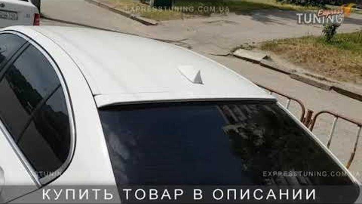 Спойлер на стекло БМВ 5 Ф10. Спойлер на заднее стекло BMW 5 F10. Tuning. Тюнинг запчасти. Обзор.