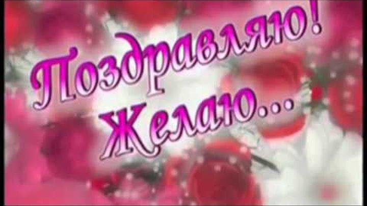 С днём рождения , Женечка !!!