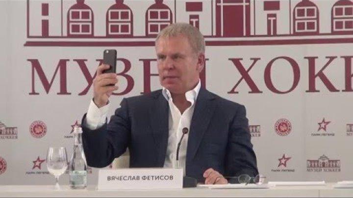 Вячеслав Фетисов - о Музее хоккейной славы