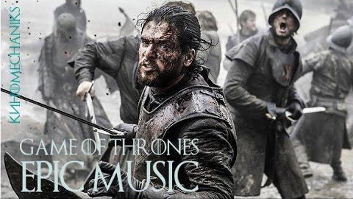 Epic Game of Thrones | Битва бастардов
