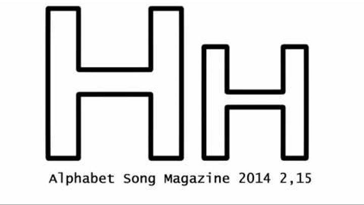 Алфавит для малышей - Детская песенка - Развивающие Мультики для детей - Учим буквы - Буква Н