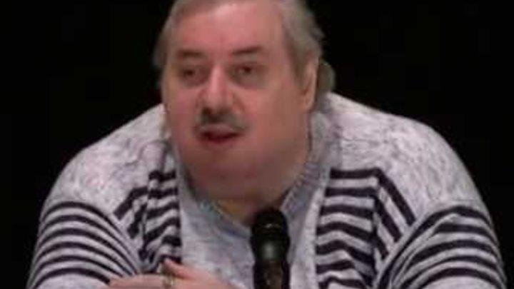 Николай Левашов. Анатомия любви