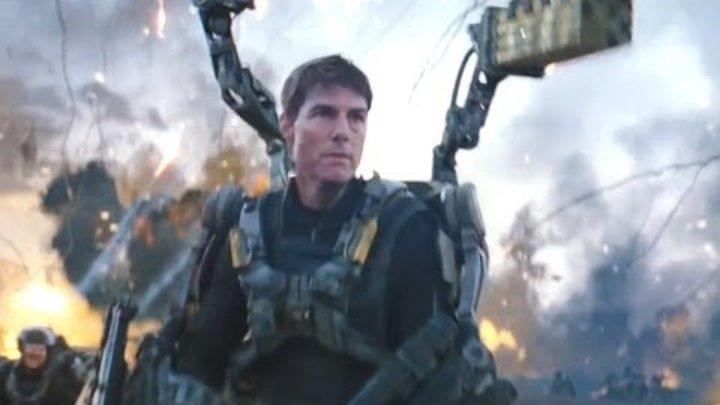 Грань будущего (Edge of Tomorrow) — Русский трейлер (HD) Том Круз