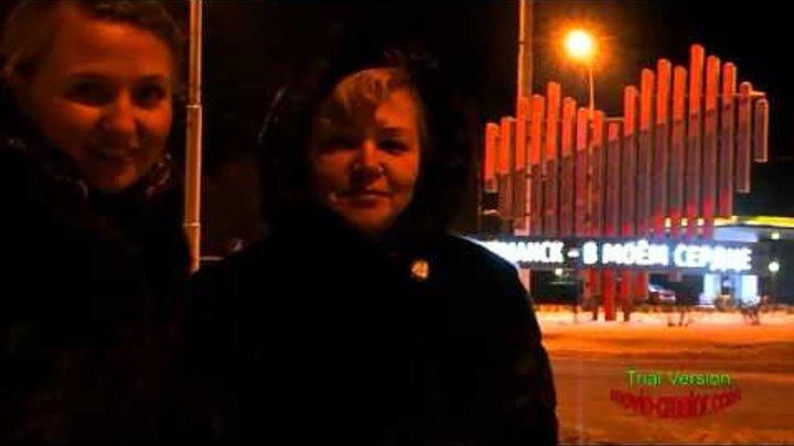 Отзыв Татьяна и Галина Аркадьевна Мурманск