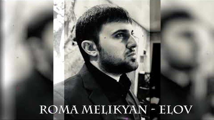 Roma Melikyan - Elov HIT 2018 TOP HOT