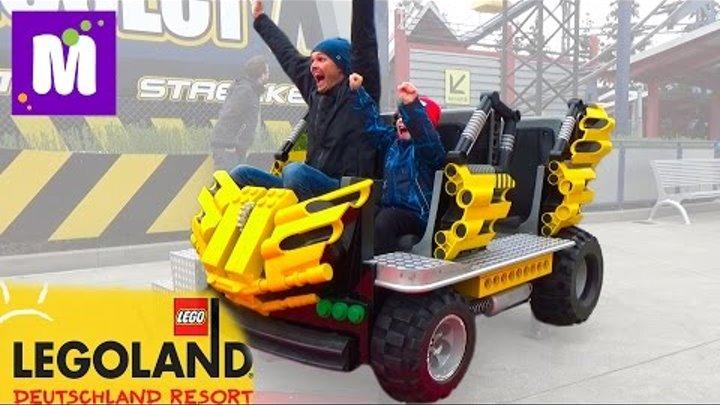 Германия #2 Леголенд парк аттракционов Макс катается на американских горках Legoland Germany trip