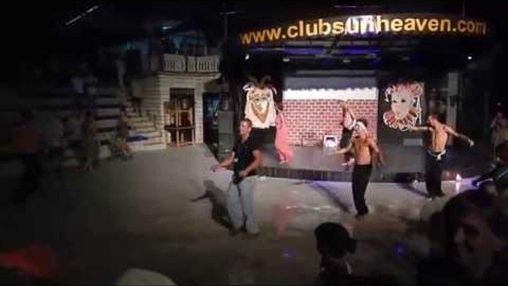 Отель SUN HEAVEN (Турция), клубный танец Ари, Аси. 2014г.