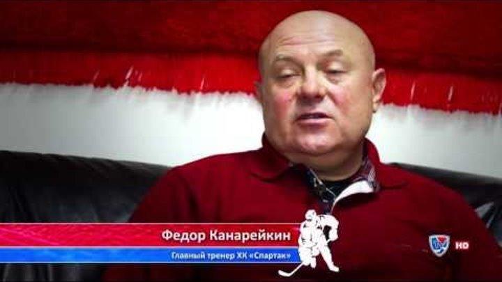 """""""Территория КХЛ. Клубы"""" Спартак (3-й сезон)"""