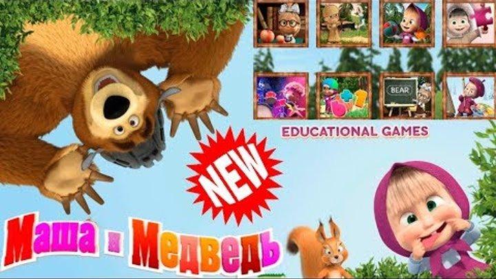 Маша и медведь: Обучающие игры НОВИНКА! #1 Запомни Картинку Развивающая Игра Детское видео