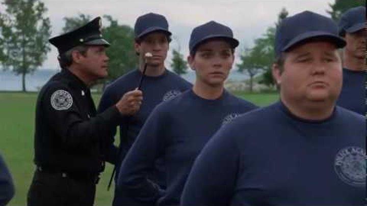 Полицейская академия 1 1984 09