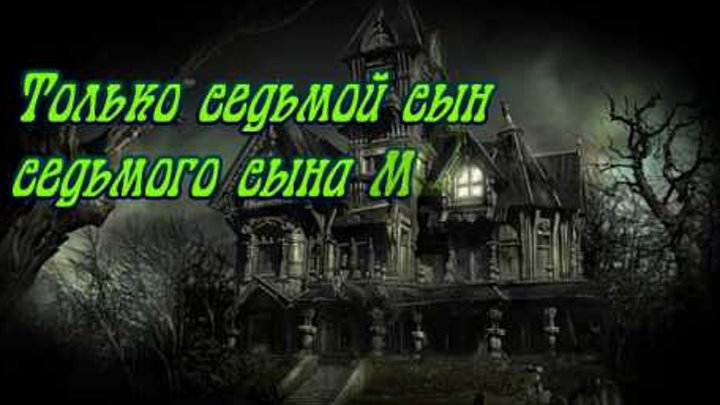 """Буктрейлер по книге Д. Дилейна """"Ученик Ведьмака"""" (Долгорукова Е.Н.)"""