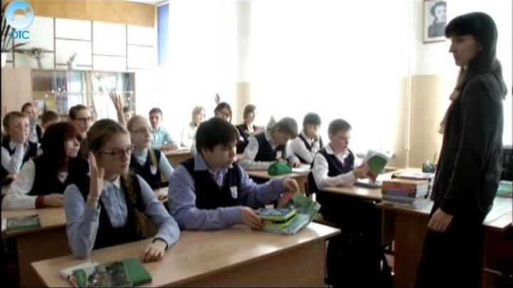 """Общенациональный форум """"Образование и наука - Будущее России"""" пройдёт в Новосибирске 8-го июня"""