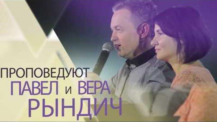 """Павел Рындич - """"Дружба с миром - вражда против Бога"""""""