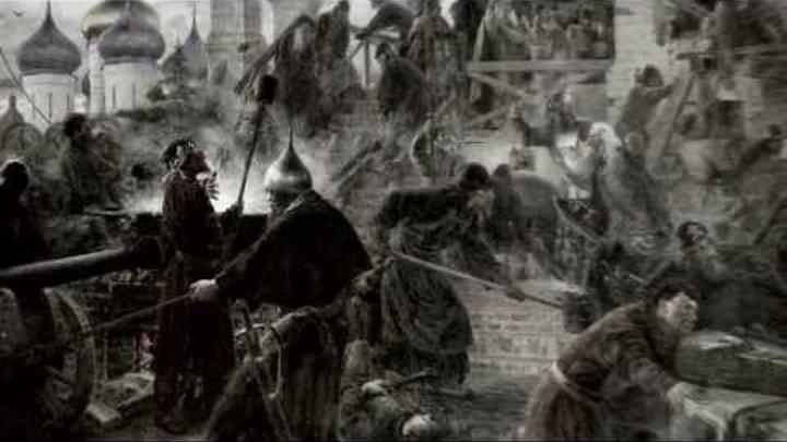 Богоискание славянских народов. Серия 1