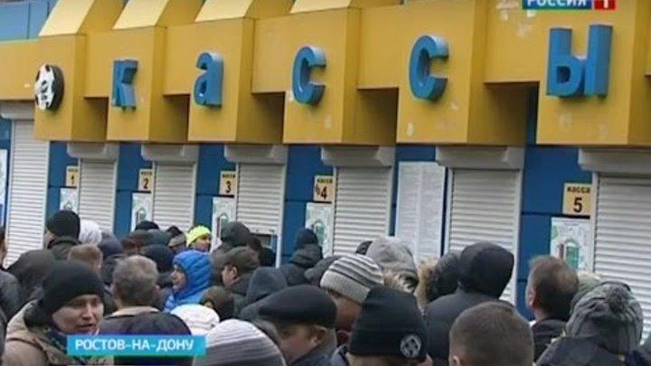 """Стартовала продажа билетов на матч """"Ростов"""" — """"Зенит"""""""