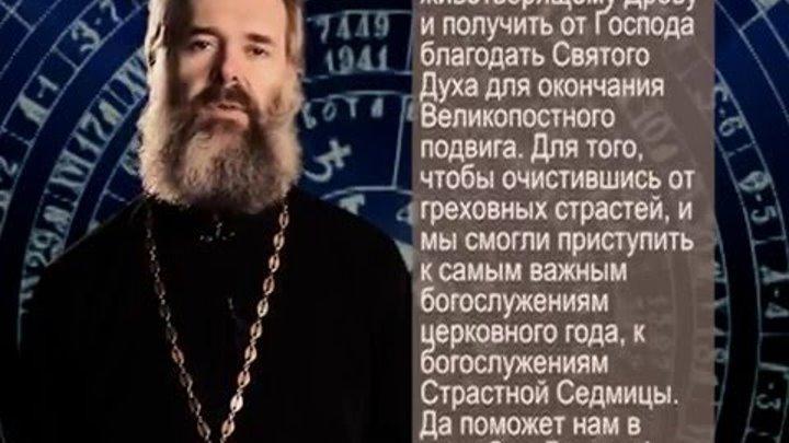 3 я седмица Великого Поста, свт Григорий Палама, Фаворский свет