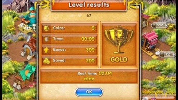 Farm Frenzy 3 American Pie (level 67) only GOLD Веселая ферма 3 Американский пирог Уровень 67 Золото