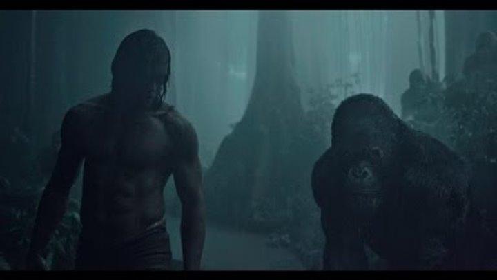 Тарзан. Легенда - второй трейлер