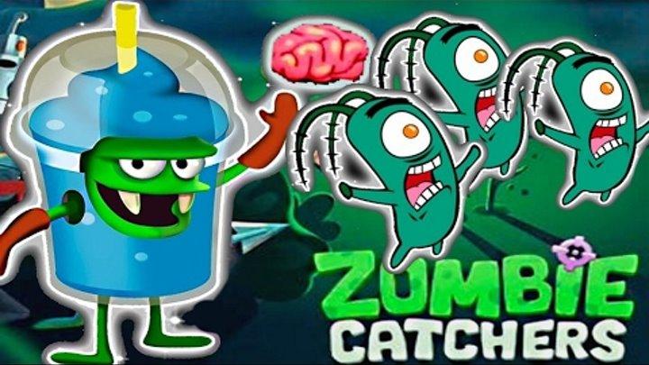 Мультик игра для детей про зомби - Охотники на зомби . Zombie Catchers 3 серия