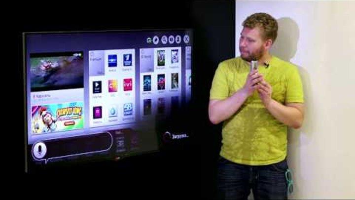 ОБНОВЛЁННЫЕ ТЕЛЕВИЗОРЫ LG CINEMA 3D SMART TV