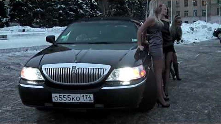 Магнитогорск лимузин limoparty 'Улётный транспорт' т.465-100.avi