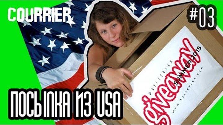 Новые куклы Посылка из Америки #3 с Монстер хай и Эвер афтер хай (Школа Монстров) Монстр