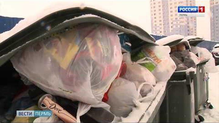 Отладка новой схемы вывоза мусора продолжается