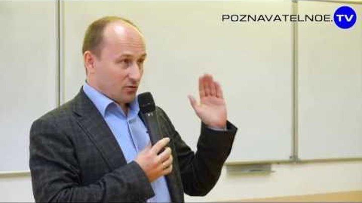 Николай Стариков 26 сентября 2013