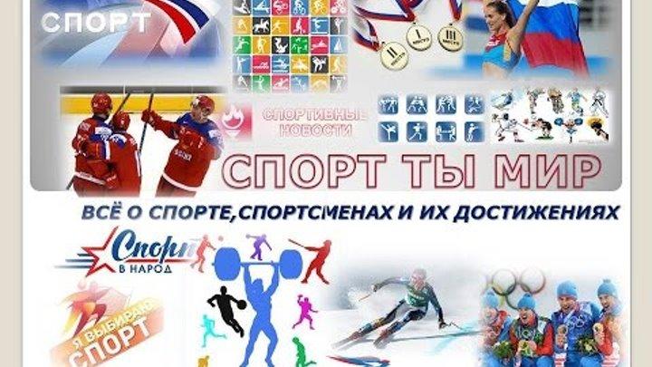 ЧМ по биатлону 2021 года пройдет в Тюмени