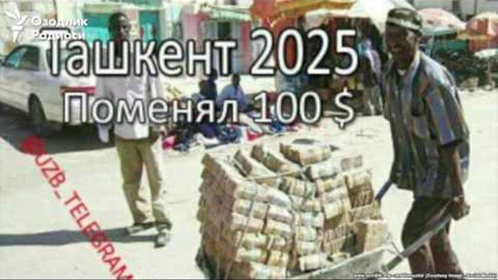 Ўзбекистонда доллар нархи 7000 сўмдан ошди