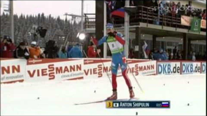 Шипулин выиграл бронзу в масс-старте 18.03.2012