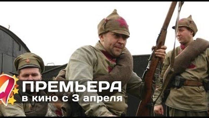 Шагал -- Малевич (2014) HD трейлер | премьера 3 апреля