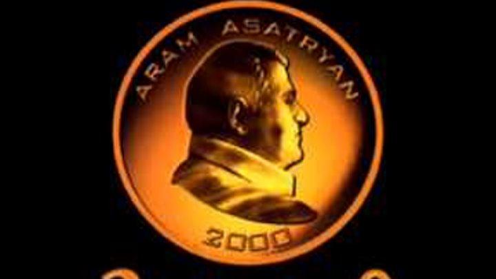 Aram Asatryan - Ur E Qo Ser@