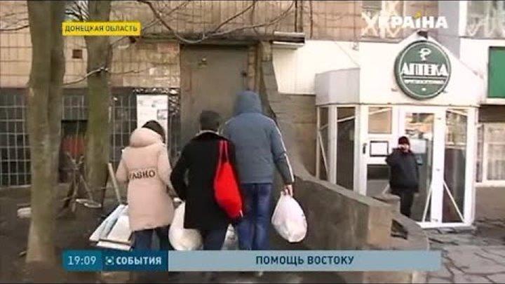 В апреле Штаб Рината Ахметова доставит жителям Донбасса полмиллиона наборов с помощью