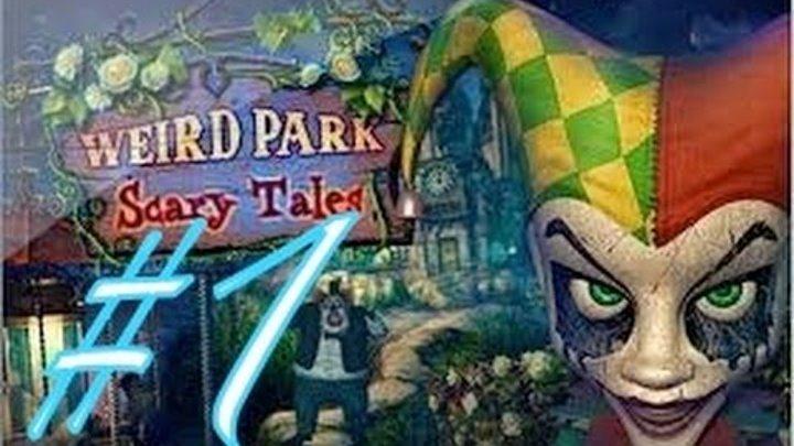 """Давай играть в Таинственный парк Страшные истории - """"Проказник мистер Дадли"""" #1"""