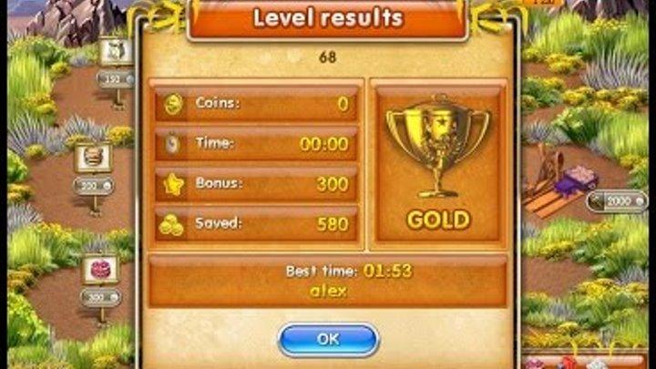 Farm Frenzy 3 American Pie (level 68) only GOLD Веселая ферма 3 Американский пирог Уровень 68 Золото