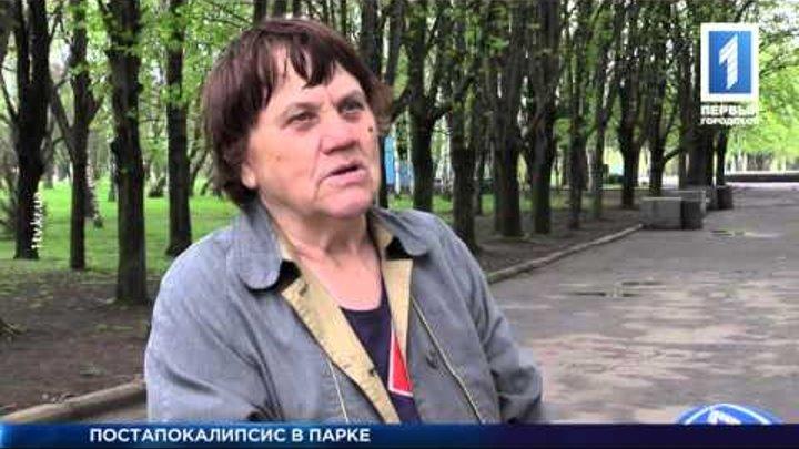 Разрушенная зона отдыха в Терновском районе