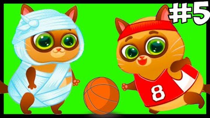 Котик Bubbu #5 Игровой Мультик для Детей Киска Бубу Детские Игры от KIDSPLAY