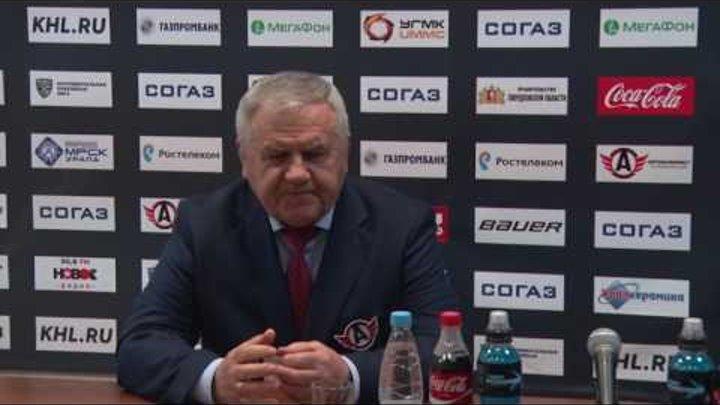 Пресс-конференция: Автомобилист 2:3 Авангард (16.02.2017)